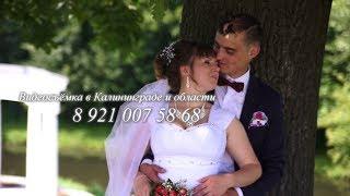 Нежная молодая пара Илья и Нина свадьба Калининград