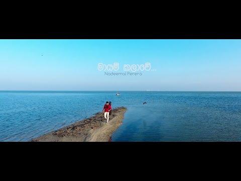 mayam-kalawe---nadeemal-perera-(official-music-video)