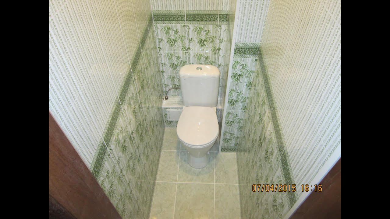 плитка в туалет купить