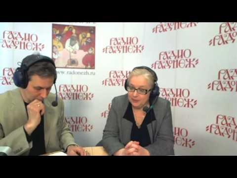 Артамонов с Татьяны Мироновой   О четырех классах фамилий  Радио Радонеж