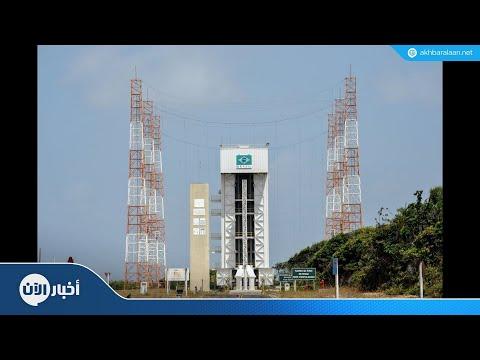 البرازيل تفتح قاعدتها الفضائية لإطلاق الأقمار الصناعية  - 12:54-2018 / 9 / 15