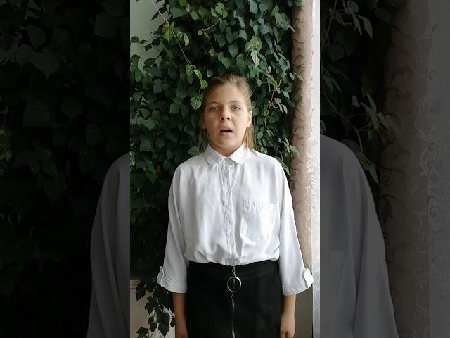 Кошкина Анастасия читает произведение «Мудрым» (Бунин Иван Алексеевич)