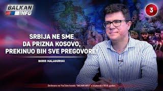INTERVJU: Boris Malagurski - Srbija ne sme da prizna Kosovo, prekinuo bih sve pregovore! (27.9.2018)