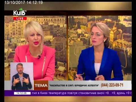 Телеканал Київ: 13.10.17  Громадська приймальня 14.00