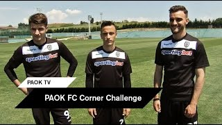 Corner Challenge στην Νέα Μεσημβρία - PAOK TV