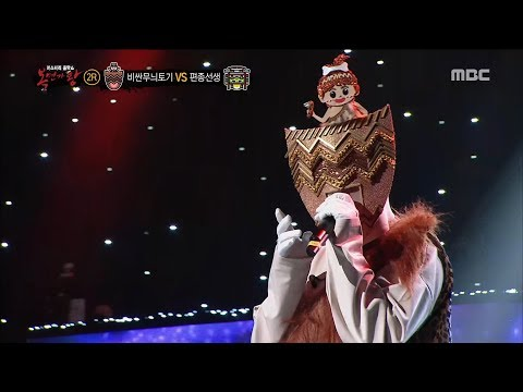 [King of masked singer] 복면가왕 - 'Comb-pattern Pottery' 2round - MIROTIC' 20180422