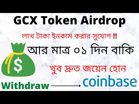 লাখ টাকা ইনকাম করার সুযোগ ! Global Crypto Exchange Airdrop  GCX Token Withdraw Update.