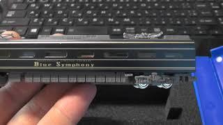 ~Nゲージ青のシンフォニーを買いました!!~ 近鉄南大阪・吉野線 観光特急「青のシンフォニー」近鉄16200系をご紹介