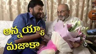Telugutimes.net Chiranjeevi Wishes to K Viswanath