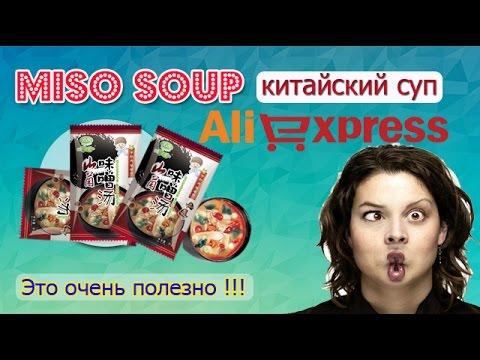 Суп с тофу и грибами