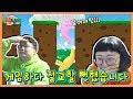 전국놀이터 리뷰! 짚라인이 놀이터에 있다고?!?!ㅋㅋㅋ(흔한남매) - YouTube