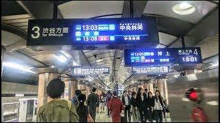 《乗り換え》永田町駅、メトロ有楽町線から半蔵門線へ。 Nagatacho