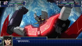 PS4, 플스4 슈퍼로봇대전 T 마징가 Z, 브레스트 …