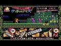Castlevania Succubus   Una nueva guerrera   Hentai Game +18   Descargar/Download