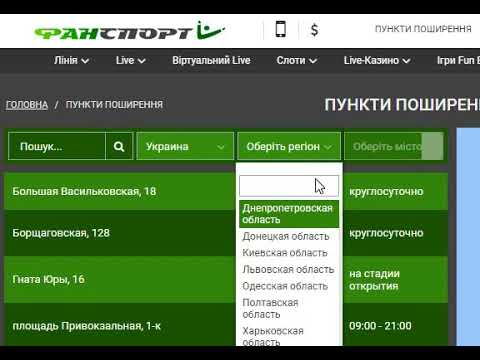 Ставки на спорт фан заработать в интернете 20 000 рублей