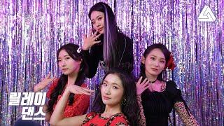 [SG Shorts] Relay Dance KPOP HIT Song Medleyㅣ릴레이댄스 히트곡 메들리