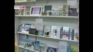10-ая Всероссийская библиотечной школа ''Лидер''