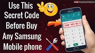 Hidden Secret Code for Any Samsung Mobile | Use This Secret Code before Buy any Samsung Mobile Phone