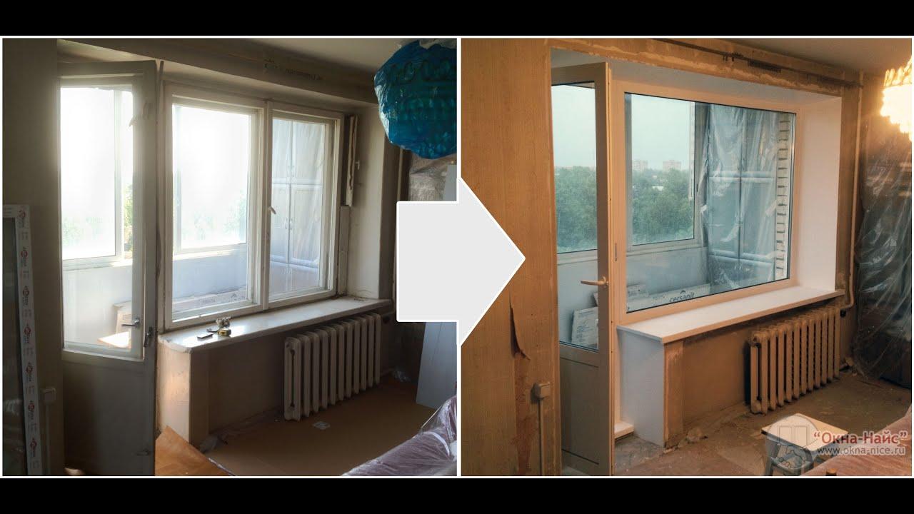 Замена балконного блока цена.