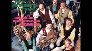 """ВИА """"Песняры"""" - диск-гигант №1 (1971)"""
