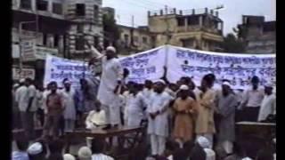 Bangladesh Jamaat-e-Islami TV Report in 1911