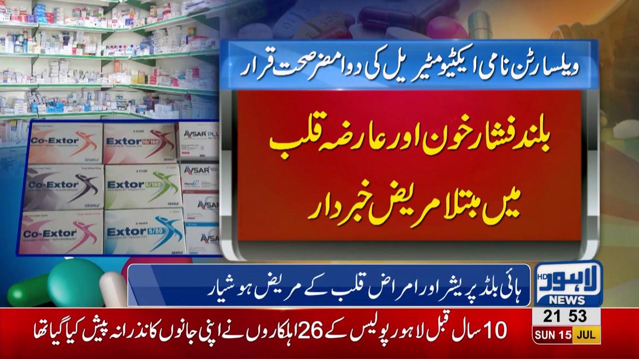 Valsartan medicine declares injurious for blood pressure patient