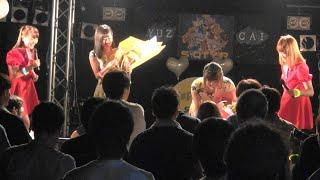 平成30年8月5日(日)に岡山県倉敷市のライブハウス 倉敷REDBOXにて行われ...