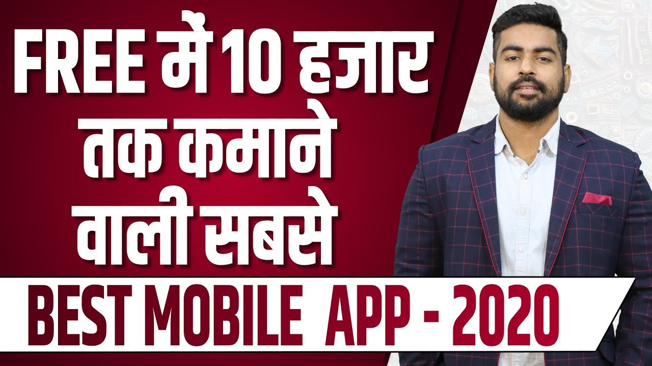 Earn 10,000/Month for Free | Best App to Earn Free Money Online | Mobile Phone se Paise Kamaye India