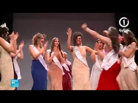 موجات من الانتقادات الحادة والسخرية ضد ملكة جمال الجزائر وصفت بالعنصرية  - 15:54-2019 / 1 / 10