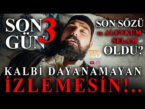 Sultan Abdülhamid'in Vefatından Önceki Son 3 Günü - Payitaht Abdülhamid