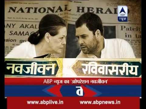 National Herald case: FIR against former Haryana chief minister BS Hooda