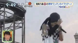 湘南乃風 SUMMER HOLIC 2017 ナガシマスパーランド.