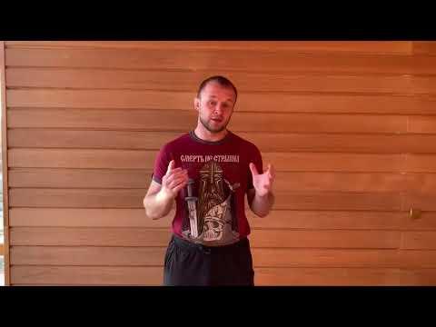 Домашняя тренировка от Александра Шлеменко