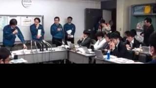 東京電力による記者会見 「汚染水排水について 責任者問うも東電沈黙」