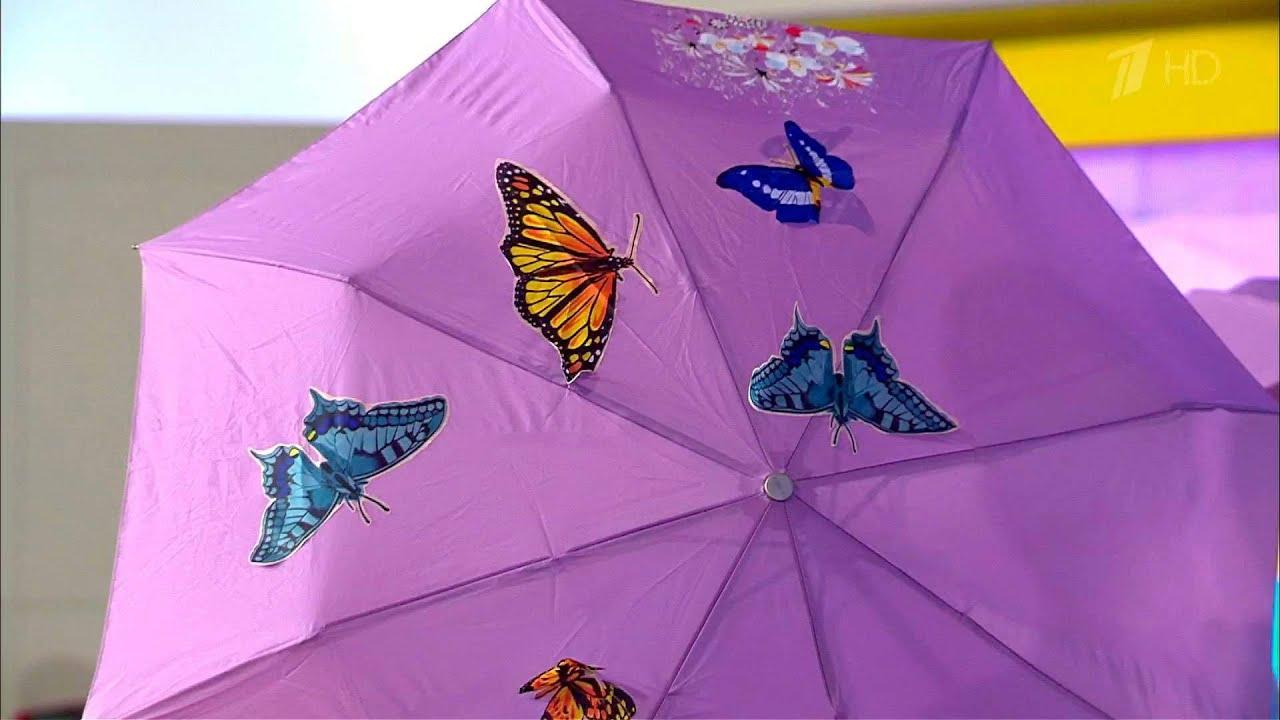 Зонт Венеция от Фаберлик. - YouTube