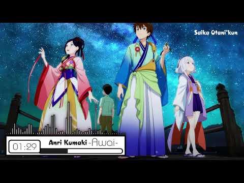 MVM#19 | (rekonime)Anri Kumaki - Awai ♪ 💮💮💮