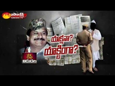 CM KCR Serious on Gangster Nayeem Case: Political leaders Worry  || Sakshi Magazine Story