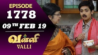 VALLI Serial | Episode 1778 | 09th Feb 2019 | Vidhya | RajKumar | Ajay | Saregama TVShows Tamil