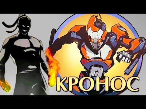 НА ФАБРИКЕ ТИТАНА НАЙДЕМ И НАКАЖЕМ КРОНОСА ПРОХОЖДЕНИЕ УБЕЖИЩА в Shadow Fight 2