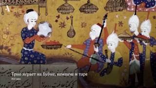 Мифы о классической музыке. Из курса «Как слушать классическую музыку»