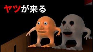『人面オレンジ』のホラーゲームが恐ろしすぎた - ゆっくり実況