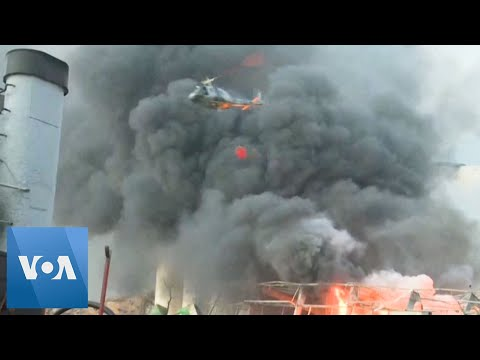 Lebanon: Video Footage Shows Moment of Beirut Explosion