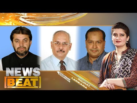 News Beat - Paras Jahanzeb - SAMAA TV - 18 Aug 2017