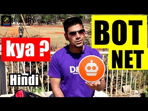 Botnet Kya Hota Hai ?  What is Botnet ? ( Explained in Hindi )