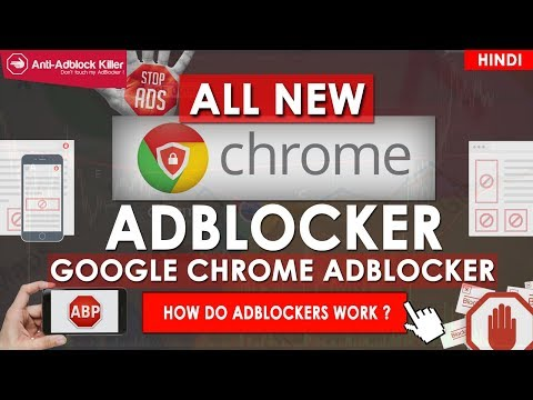 What is Google Chrome Adblocker | Google Launched Inbuilt Ad