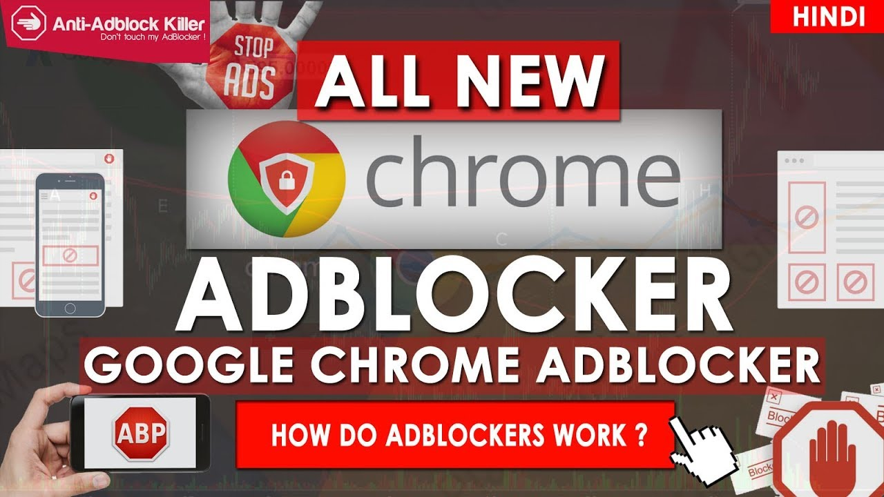 What is Google Chrome Adblocker | Google Launched Inbuilt Ad Blocker |  Google Chrome browser(Hindi)