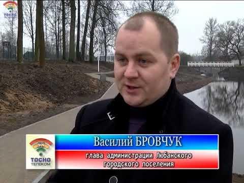 о мегапроекте Любани за 21 млн. руб. и новых мегапланах -В. Бровчук
