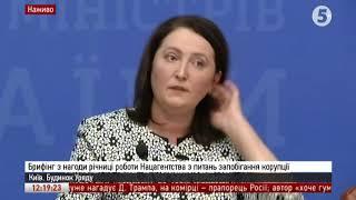 Рік роботи НАЗК // Брифінг Наталії Корчак