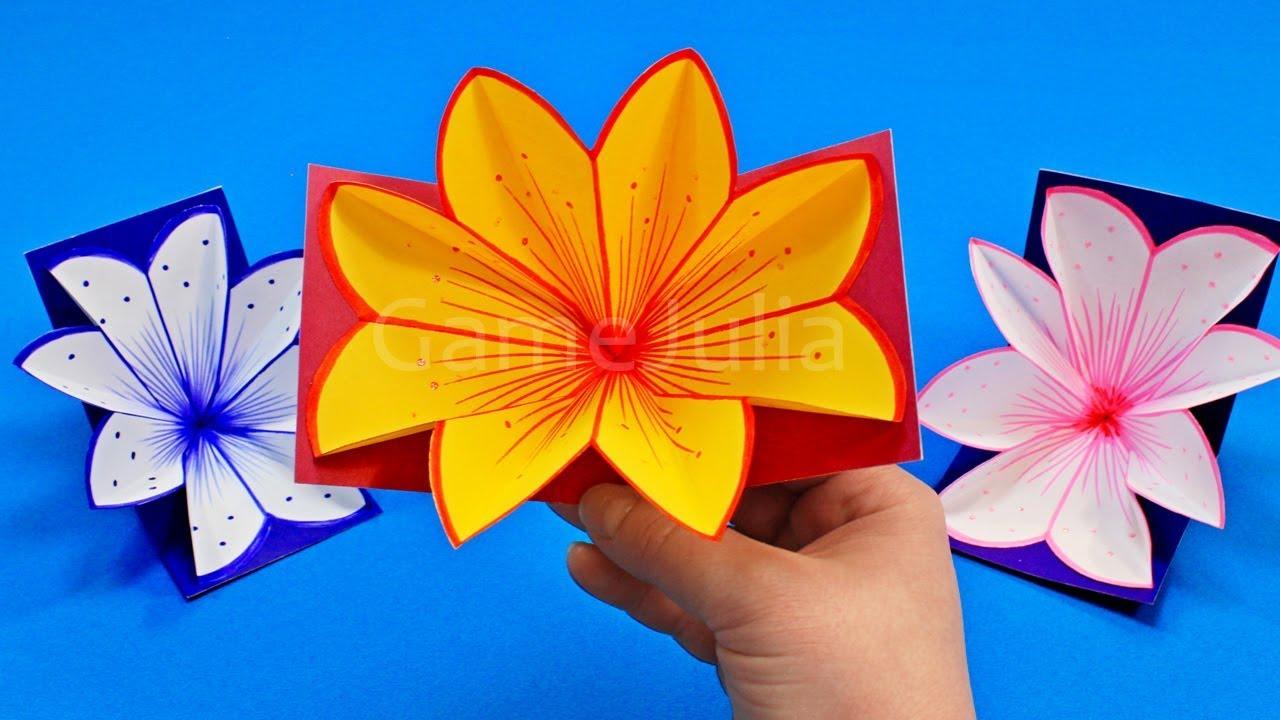 Картинки, оригами из бумаги объемная открытка видео