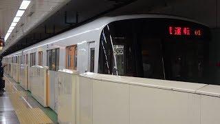 [60fps]札幌市営地下鉄東西線 試運転 発寒南駅 Sapporo Municipal Subway Tozai-line Hassamu minami-sta.